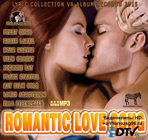 Romantic Love Song (2015) MP3