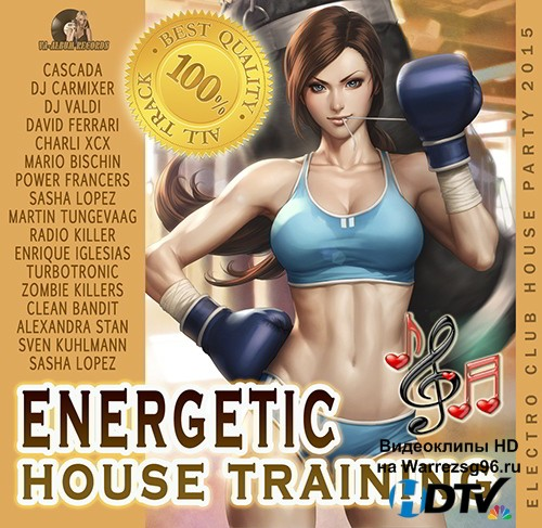 Energetic House Training (2015) MP3