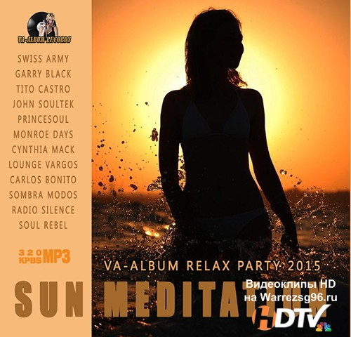 Sun Party Meditadion (2015) MP3