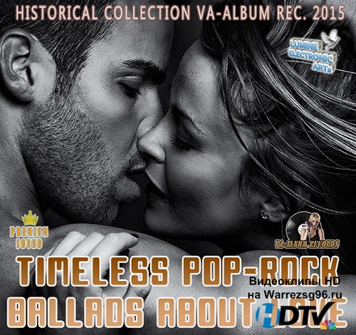 Timeless Pop-Rock Ballads About Love (2015) MP3