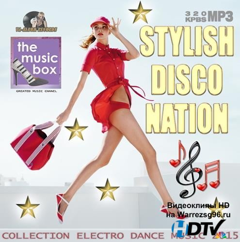 Stylish Disco Nation (2015) MP3