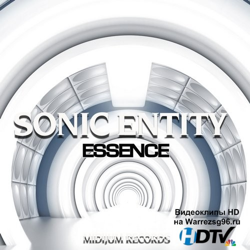 Sonic Entity - Essence (2014) MP3