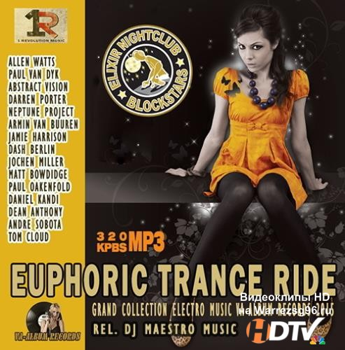 Euphoric Trance Ride (2015) MP3