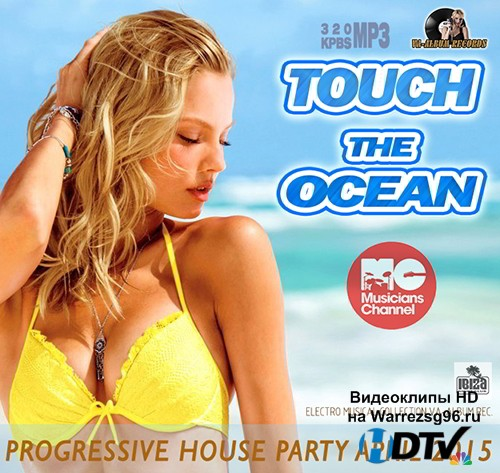 Touch The Ocean (2015) MP3