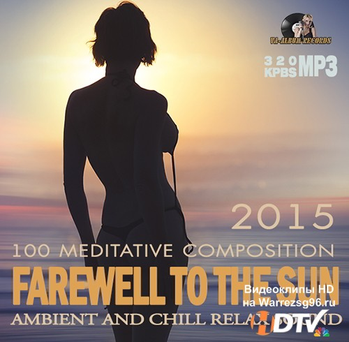 Farewell To The Sun (2015) MP3