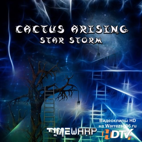 Cactus Arising - Star Storm (2014) MP3
