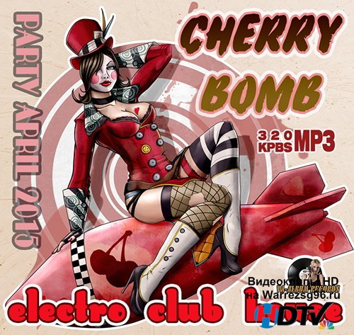 Cherry Bomb House (2015) MP3