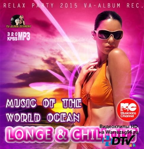 Music Of The World Ocean: Longe Party (2015) MP3