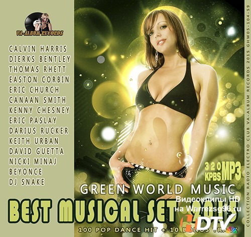 Green World Best Musical Set (2015) MP3