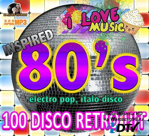 Inspired 80s Retro Hit (2015) MP3