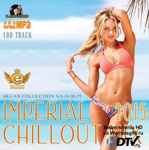 Imperial Chillout Mix (2015) MP3