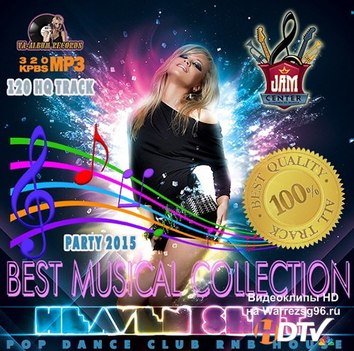 Heavent Sent: Best Musical Collection (2015) MP3