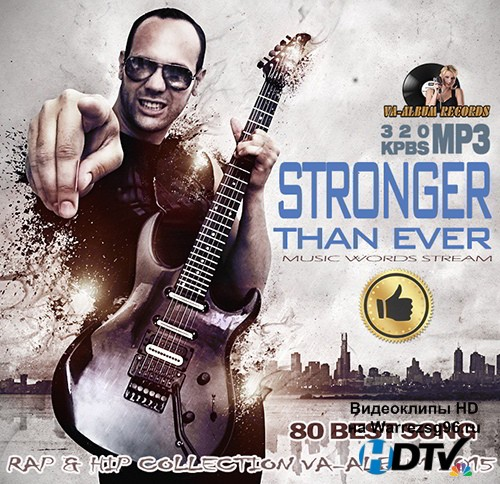 Stronger Than Ever (2015) MP3
