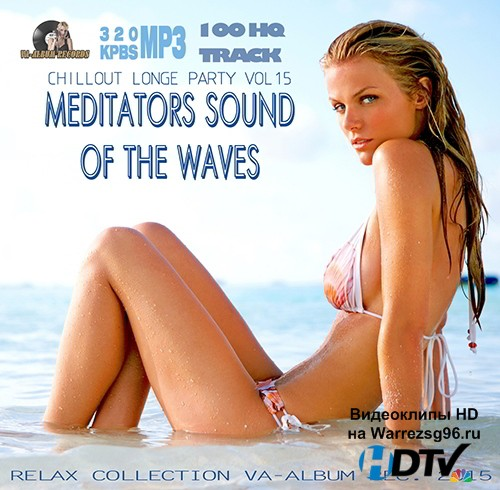 Meditators Sound Of The Waves (2015) MP3