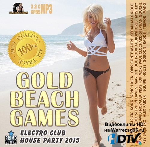 Gold Beach Games (2015) MP3