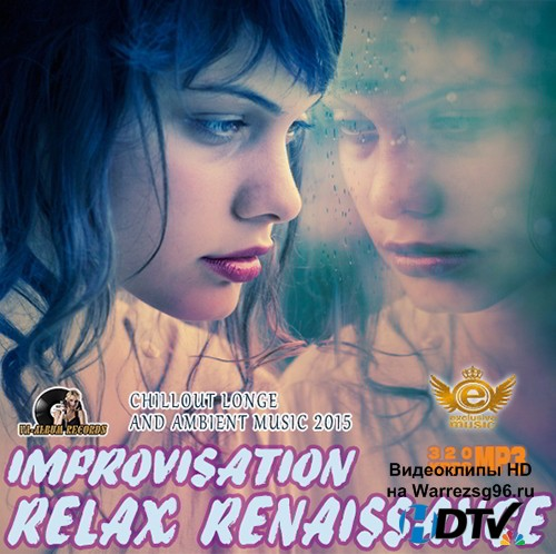 Improvisation Relax Renaissance (2015) MP3