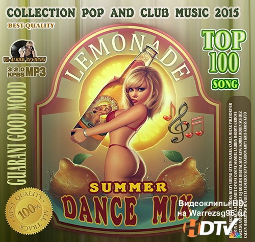 Lemonade Summer Dance Mix (2015) MP3