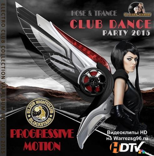 Progressive Motion: Club Dance Party (2015) MP3