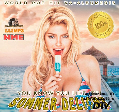 Summer Delight (2015) MP3