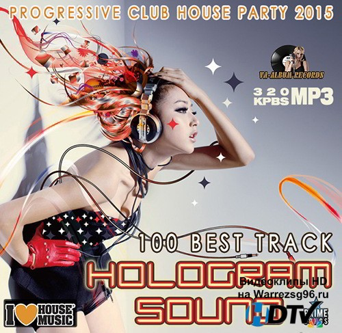 Hologram Sound (2015) MP3