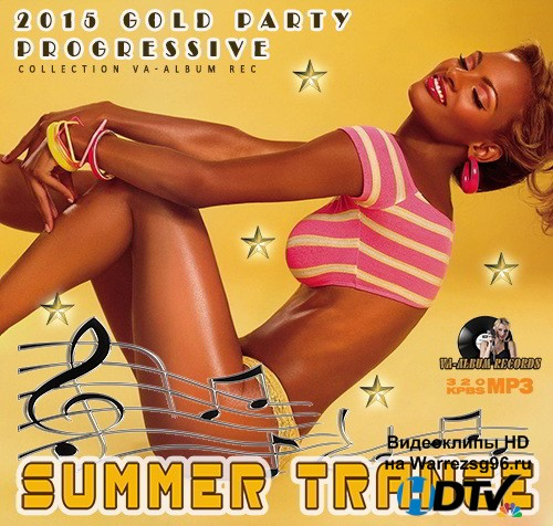 Summer Trance: Gold Party Progressive (2015) MP3