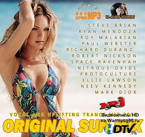 Original Sun Mix (2015) MP3