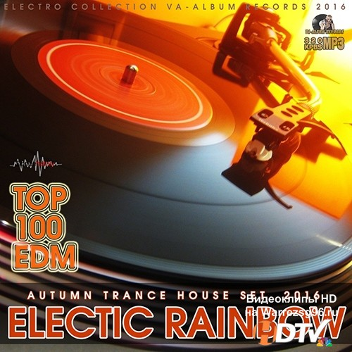 Electric Rainbow: Trance And House Set Autmn (2016)